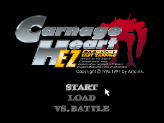 Carnage Heart EZ: Easy Zapping