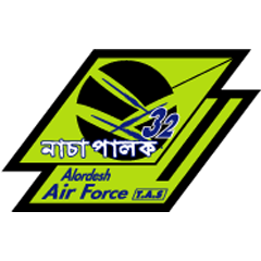 Alordesh Air Force 32nd